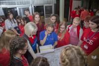 Фестиваль проектов в Детском Наукограде
