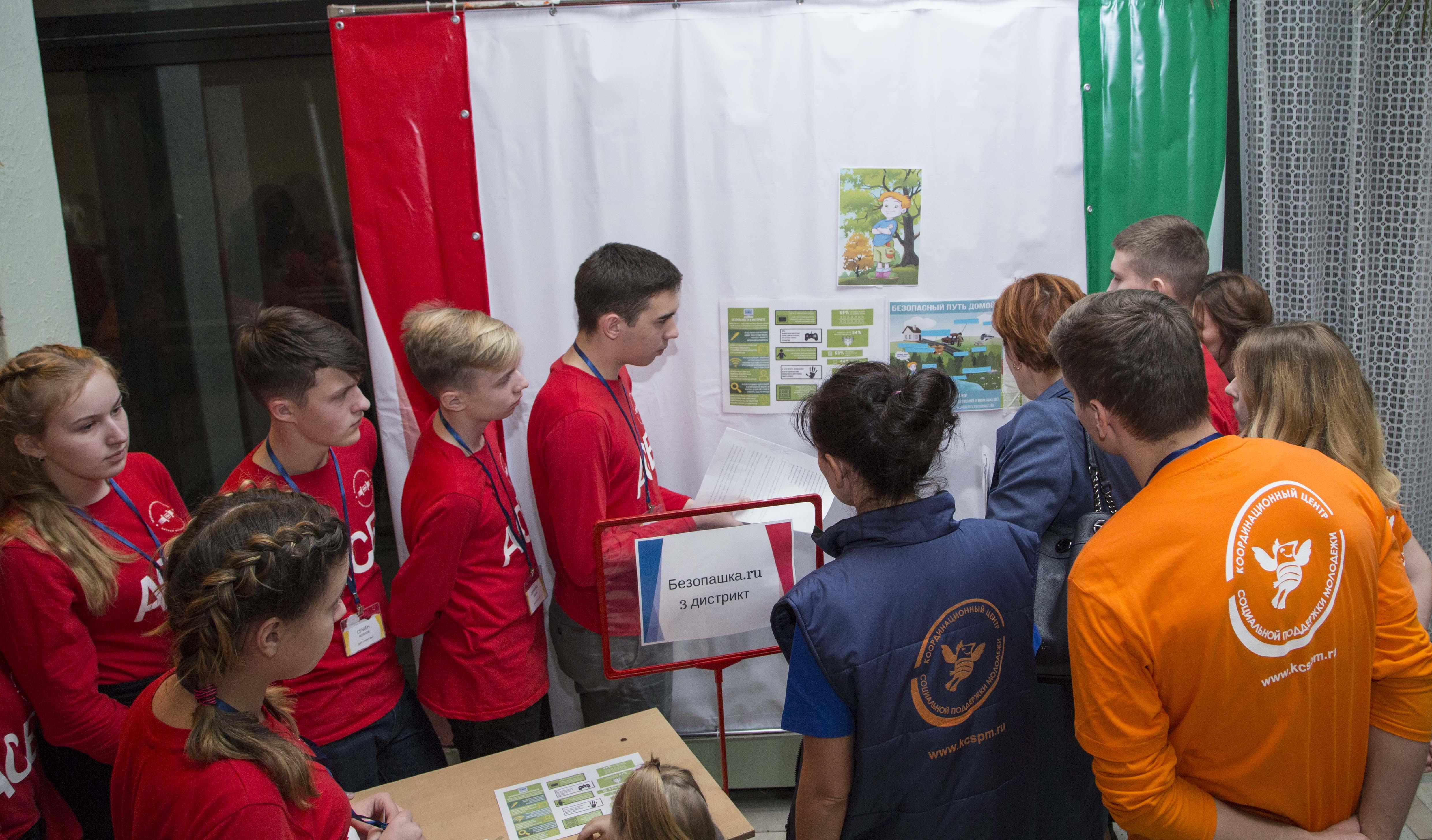 Фестиваль детских проектов В Наукограде