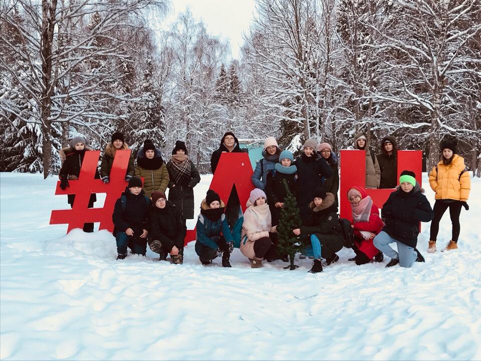 28.12.2018 Зимняя образовательная смена