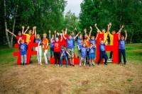 Вторая смена Детского Наукограда открыла свои двери для более 300 человек!