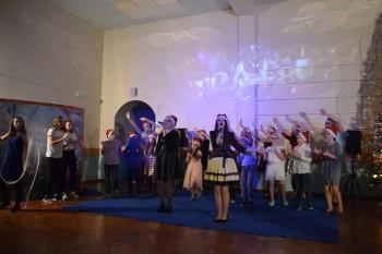 Новый Год в Детском Наукограде