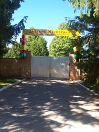 «Детский Наукоград» вновь открывает свои двери для талантливых неравнодушных!