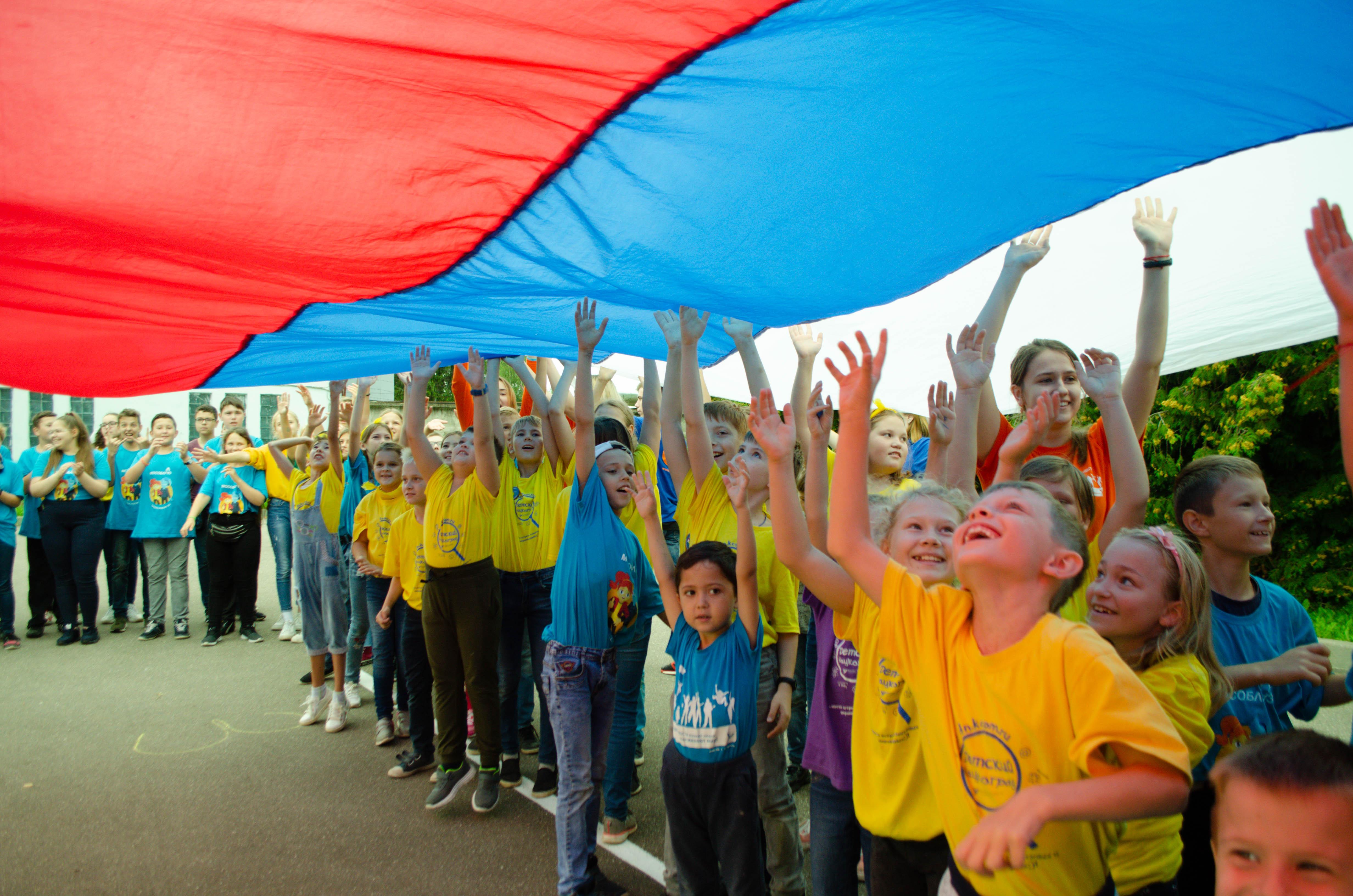 День Государственного флага Российской Федерации 4 смена 2019