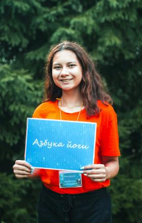 Адамова Анжелика Анатольевна