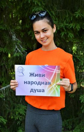 Дегтева Виктория Дмитриевна