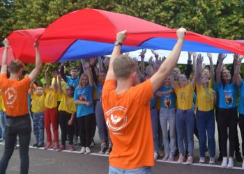 Флешмоб в честь дня государственного флага Российской Федерации