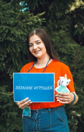 Кочеткова Анастасия Сергеевна