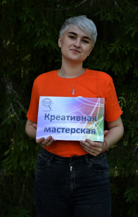 Горезко Александра Александровна