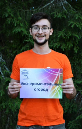 Черкес Иван Сергеевич