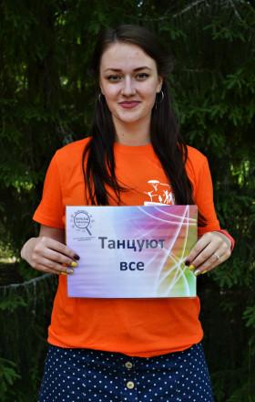 Зорькин Вячеслав Витальевич