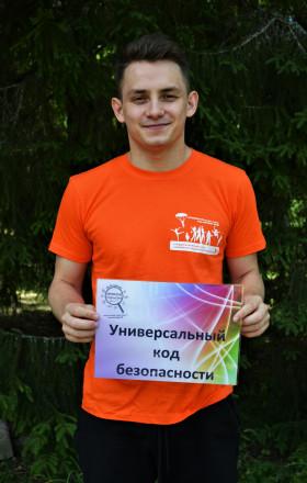 Казакова Дарья Сергеевна